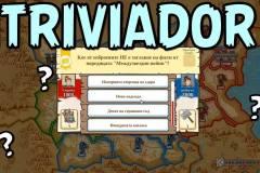 triviador-bulgaria-game