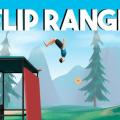 Flip-Range Мобилна Игра за Телефон